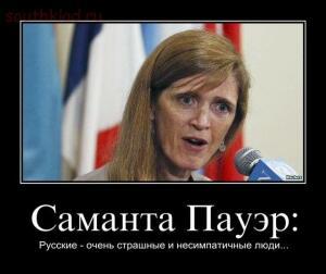 Без комментариев. - страшные русские.jpg