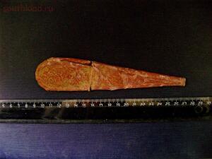 Ножны или табакерка - н2 (2).jpg