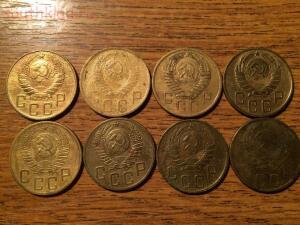 8 монет номиналом 5 коп. До 26.10.16г в 22.00 по МСК - v8VJLMJoXsg.jpg