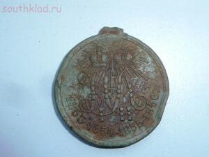 Медаль Крымская война 1852-1856. До 25.10.16г. в 21.00 МСК - P1330981.JPG