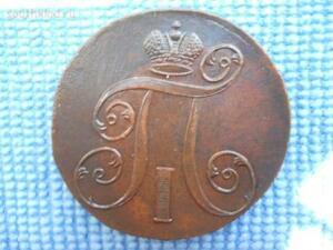 Моя чистка монет - DSCN1457.JPG
