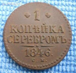 Моя чистка монет - DSCN0086.JPG