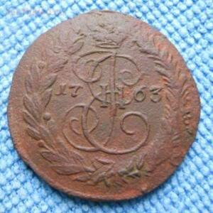 Моя чистка монет - DSCN0162.JPG