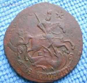 Моя чистка монет - DSCN0165.JPG