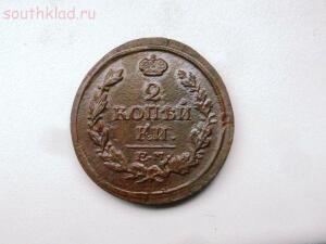 2 копейки 1817 года ЕМ. До 27.10.16г. в 21.00 МСК - P1340069.JPG
