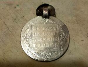 Полтина 1798 года СМ МБ - IMAG0017.jpg