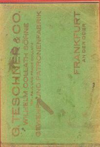 Прейскуранты на огнестрельное и холодное оружие и принадлежностей охоты периода 1898-1950 гг - 7e6e99fd87b0b39727972d43891906a1.jpg