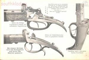 Прейскуранты на огнестрельное и холодное оружие и принадлежностей охоты периода 1898-1950 гг - 0126df94aea1e7b56a897f365bfefb12.jpg