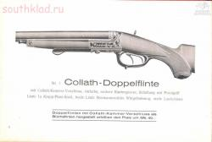 Прейскуранты на огнестрельное и холодное оружие и принадлежностей охоты периода 1898-1950 гг - 576fd7510a7341f7829e7b4950276d72.jpg