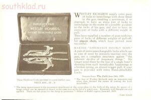 Прейскуранты на огнестрельное и холодное оружие и принадлежностей охоты периода 1898-1950 гг - a5b4bec72461a9b5588e5e4f7e422469.jpg