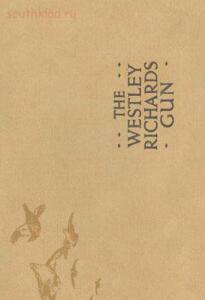 Прейскуранты на огнестрельное и холодное оружие и принадлежностей охоты периода 1898-1950 гг - 9e209050c16fff39657dd8971fb878f4.jpg