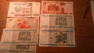 Банкноты Белоруссии и Узбекистана - DSC_0158.JPG