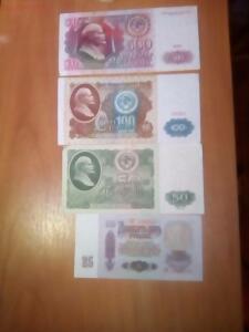 помогите с оценкой банкноты ссср - Банкноты.jpg