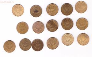 Лот 2 - 3 копейки 1930-1957 гг до 3.11 до 20-00 - 3 коп 2 (2).jpg