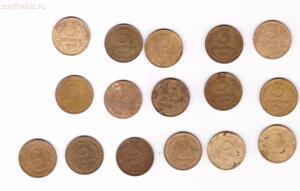 Лот 2 - 3 копейки 1930-1957 гг до 3.11 до 20-00 - 3 коп 2 (1).jpg