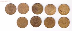Лот 1 - 5 копеек 1930-1956 гг до 3.11 до 20-00 - 5 коп 1-2.jpg