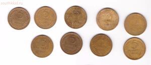 Лот 1 - 5 копеек 1930-1956 гг до 3.11 до 20-00 - 5 коп 1-1.jpg
