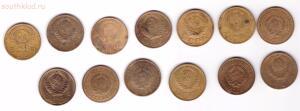Лот 2 - 5 копеек 1930-1953 гг до 3.11 до 20-00 - 5 коп 2-1.jpg
