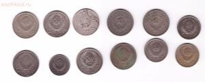 10,15,20 коп 1935-1955 гг до 3.11 до 20-00 - 20 коп 1-2.jpg