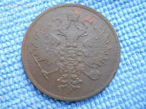 Моя чистка монет - DSCN0123.JPG