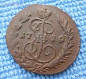 Моя чистка монет - DSCN0199.JPG