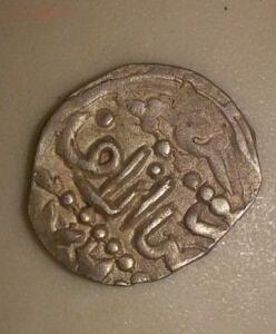 непонятная монета - 5abe3ca8e2c4.jpg