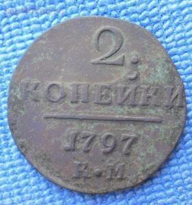 Моя чистка монет - image (6).jpg