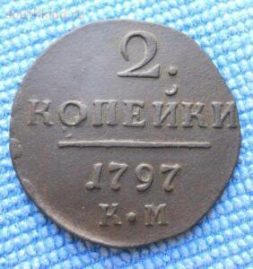 Моя чистка монет - image (10).jpg