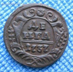 Моя чистка монет - image (18).jpg