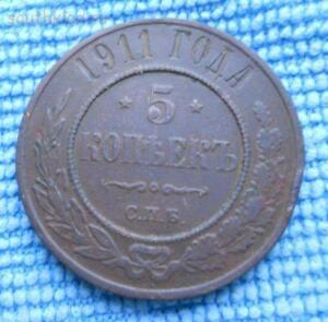 Моя чистка монет - image (14).jpg