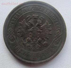 Моя чистка монет - image (15).jpg