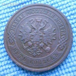 Моя чистка монет - image (16).jpg