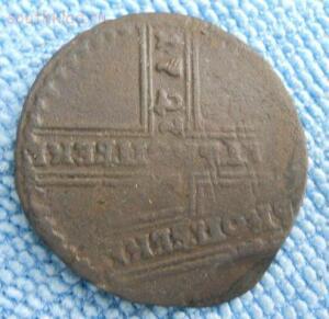 Моя чистка монет - DSCN0278.JPG