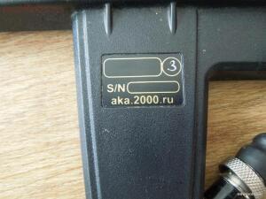Катушка для металлоискателя Ака 15 с частотой 3кГц - big_dcefff4d865d431a1de4caa8602fcdf8_11775901.JPG