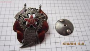 Знак 50 лет главным Ленинским мастерским СКОПС - IMG_0778.JPG