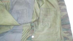 костюм продам - DSCN3069[1].JPG
