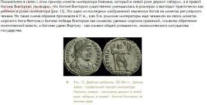 Помогите определить монету - ьп.jpg