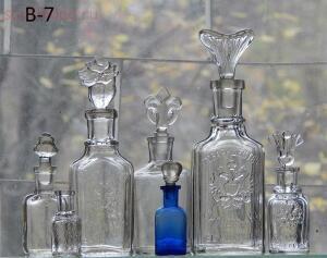 7 царских бутылочек до 13 11 в22 00 - DSCN6187.JPG