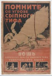 Советские плакаты на тему здоровья 1920-1950-х годов - 8f28987e75f83fc2f6fe73e7aedd9575.jpg