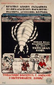 Советские плакаты на тему здоровья 1920-1950-х годов - 85cd62eee3f1d5b439a0e09e30c53dae.jpg