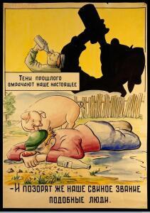 Советские плакаты на тему здоровья 1920-1950-х годов - 443dd43ceb90f3014f86445dc5314879.jpg