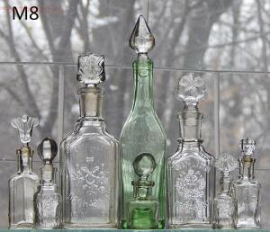 8 царских бутылочек до 18 11 в22 00 - DSCN6299.JPG