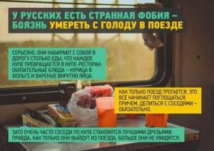 Немного о России... - 01-4JLYpxQTsk.jpg