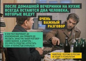 Немного о России... - 02-RnUKx1IDzuU.jpg