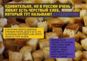 Немного о России... - 03-WiBISiOjdu0.jpg