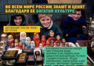Немного о России... - 04-gfoFB9D1atQ.jpg