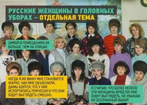 Немного о России... - 05-UZvyL25AqFQ.jpg