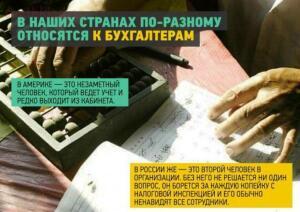 Немного о России... - 06-6K3VqEYHx8.jpg