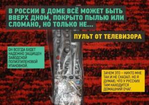 Немного о России... - 07-cIEbY4t98zA.jpg