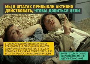Немного о России... - 08-BIj0nkRdPDg.jpg
